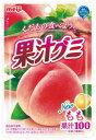 【訳あり】 賞味期限:2020年7月25日 明治 果汁グミ もも (51g)
