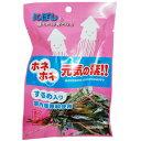【訳あり】 賞味期限:2021年1月22日 ホネホネ 元気の素!するめ入り (25g) にぼし 小魚
