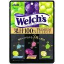 【訳あり】 賞味期限:2020年8月31日 ウェルチ 果汁100%プレミアムセレクト (72g) お菓子