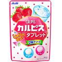 【訳あり】 賞味期限:2021年8月31日 カルピス しゃりっと仕立て タブレット (48g) 菓子