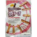 【訳あり】 賞味期限:2020年10月12日 長谷食品 ブラックペッパー 焼チーズ (30g) 珍味
