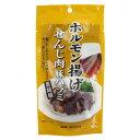 【訳あり】 賞味期限:2020年3月29日 せんじ肉 豚ハラミ黒胡椒 (40g) おつまみ