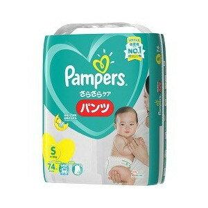 【y】 パンパース さらさらケアパンツ S 4〜8kg (74枚入) 紙おむつ パンツタイプ