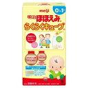【A】明治 ほほえみ らくらくキューブ (4個入 160ml分)×5袋入 0か月から 粉ミルク...