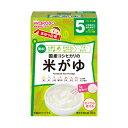 【y】 和光堂 手作り応援 国産コシヒカリの米がゆ 5.0g×10包 5か月頃から幼児期まで