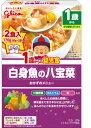 【y】 アイクレオ 1歳からの幼児食 白身魚の八宝菜 (85g×2袋入...