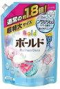 【KH】 超特大 (1.26kg) ボールド 香りのサプリインジェル つめかえ用