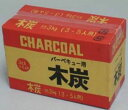 【※】木炭 バーベキュー用 [約3kg](約3-5人用) (...