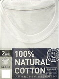 【2枚組 丸首】 アイ・フィット工業 抗菌・防臭 Tシャツ 白 2枚組 丸首 Lサイズ