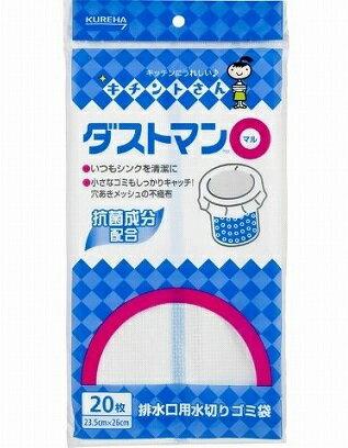 水まわり用品, 水切りネット・水切り袋  (20)