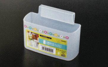 【SCB※】【O】 ナカヤ 花のフック付ポケット K504 (1個) 冷蔵庫の収納や整理整頓に