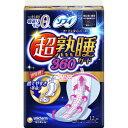 【y】 ソフィ 超熟睡ガード 360 特に多い日の夜用 羽つき (12枚入) 生理用ナプキン