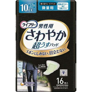 供無商店裏面的全商品點數10倍~Uni Charm黑麥爽快的墊襯男性使用的微量的事情26cm 10cc(16張裝)男性專用的輕的漏尿關懷墊襯