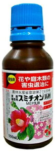 【農】[NA] 住友化学園芸 家庭園芸用 スミチオン乳剤 (100ml)