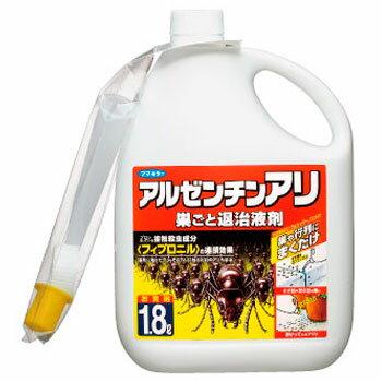 【A】 フマキラー アルゼンチンアリ 巣ごと退治液剤 (1.8l) アリ 殺虫剤 誘引 駆除剤