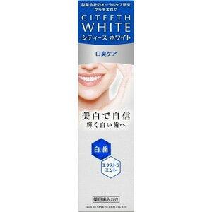 シティースホワイト 口臭ケア (50g) ホワイトニング歯磨き粉