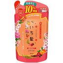【10%増量品】 クラシエ いち髪 濃密W保湿ケア コンディショナー つめかえ用 10%増量 (374g)