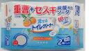 キレイ楽々 除菌 流せるトイレクリーナー オレンジの香り(24枚入×2個パック)【y】