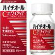 【第3類医薬品】エスエス製薬 ハイチオールC ホワイティア (40錠) シミ・そばかすに