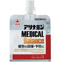 【指定医薬部外品】【A】【8個セット】 アリナミン メディカルバランス (100ml×8個) 疲労の回復・予防に