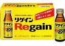 【おまけ3本付き♪】 Regain リゲイン (50mL×10本)  疲れた身体に!