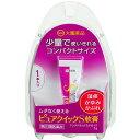 【第(2)類医薬品】ピュアクイックS軟膏(2g) 《虫刺され 湿疹 携帯に便利》