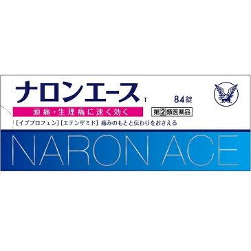 【第(2)類医薬品】 大正製薬 ナロンエースT 84錠