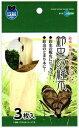 インセクトランド 鈴虫の経木 (3枚入) M-19 スズムシ マツムシ クツワムシ 飼育用 昆虫用 【J】