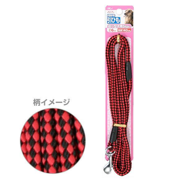 【J】 ターキー DSペットプラス リード06赤黒 超小型犬用