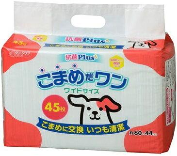 クリーンワン こまめだワン ワイド (45枚入) ペットシーツ 【J】