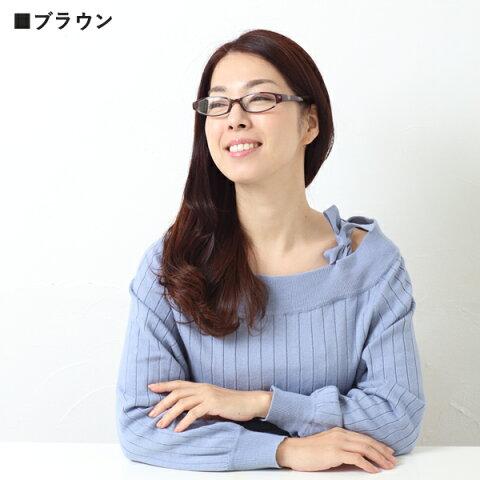 Bayline(ベイライン)/ PC対応 ケース付メガネ ブラウン ドット大 [度なし] 【あす楽対応】