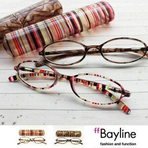 Bayline/ベイライン リーディンググラス(老眼鏡) クリア柄入りプラスチックケース/スリ…