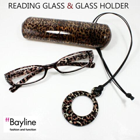 Bayline/ベイライン リーディンググラス クリアブラウン豹柄ラインストーンプラスチックケース&メガネホルダー 老眼鏡 女性 おしゃれ シニアグラス あす楽対応