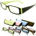【SALE】 リーディンググラス ブラック&カラースポンジケース[1] 老眼鏡 メンズ おしゃれ レディース シニアグラス