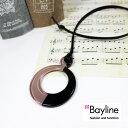 Bayline/ベイライン レザー紐メガネホルダー/バイカラー[ピンクベージュ×ブラック]※メガネ別売り※ [ネックレス / メガネ小物 / グラスホルダー]