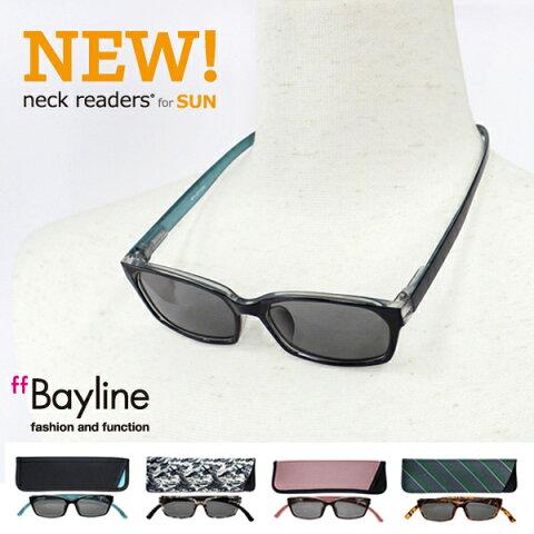 Bayline『neck readers』 ネックリーダーズ for SUN (コンパクトに持ち運べるケース付!)