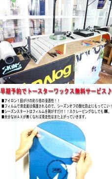 スノーボード ワックス メンテナンス【スノーボードワックス仕上げ】スノボ ベースクリーニング トースターワックス加工仕上げ チューンナップ