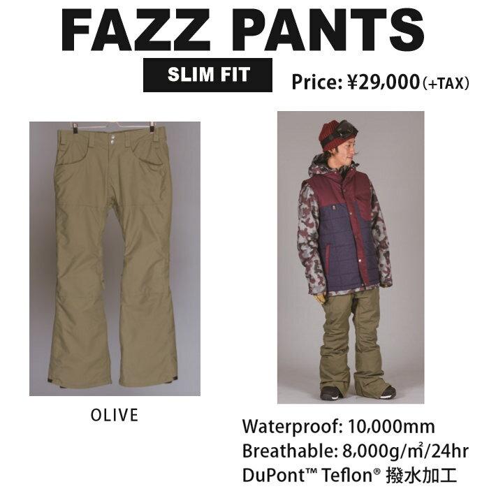 【中古品】ウエアー 購入可 16-17 SCAPE FAZZ PANTS ウェア エスケープ スノーボードウェア パンツ スノーパンツ MENS メンズ レンタルウエア