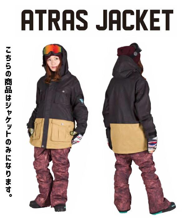 中古品 購入可 SCAPE ATRAS JACKET WOMENS SCAPE ウエア SCAPE ウェア エスケープ ウェア SCAPE スノーボードウェア SCAPE ジャケット WOMENS レディース