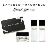 LAYEREDFRAGRANCE香水メンズレディースユニセックスギフトお歳暮プレゼントクリスマスコフレ