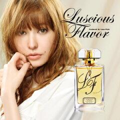藤井リナ公式香水!誘惑し魅了するデイタイム用とナイトタイム用の2種類を製作。「モテ」にこだ...