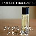 楽天 香水ランキング1位 LAYERED FRAGRANCEレイヤードフレグランス!【人気 香…