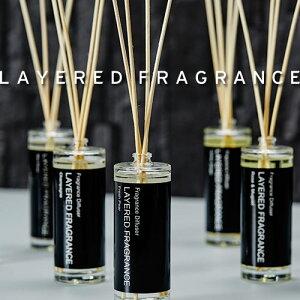 ランキング レイヤードフレグランス ディフューザー アロマディフューザー スティック ルームフレグランス プレゼント インテリア アイテム