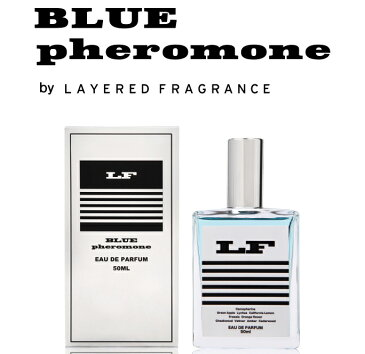ブルーフェロモン BLUE pheromone by LAYERED FRAGRANCE 50ML【香水 レディース 香水 メンズ フェロモン香水】