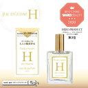 究極のモテ香水 ジュテーム フェロモン H 50ml 香水 レディース 女性用フェロモン香水 媚薬 ※パッケージ変更がございます。あらかじめご了承下さい。 おうち時間・・・