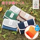 【即納】AMICAL-アミカル- AMC1-009 スタープリントコーデュラ母子手帳ケース men's lady's マザーズバッグ ポケット カードケース