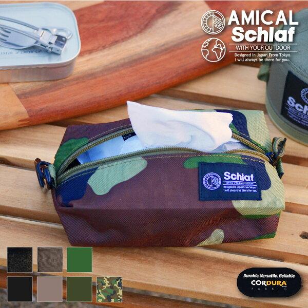 除菌シートウエットティッシュウエットシートカバーマルチケースアウトドアキャンプ登山キャンプ用品