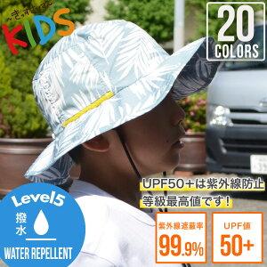 抗菌撥水アドベンチャーハット キッズ アウトドア キャンプ 小さい 子ども 男の子 女の子 可愛い 通学 通勤 通園 アウトドア キャンプ 紫外線99%カット UVカット 海 サファリハット レインハット