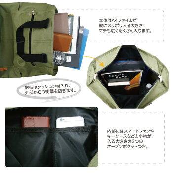 A4トートバッグメンズトートバッグ持ち手の長さが調整可能トートバッグレディーストートバッグトートバック軽量トートバッグシンプルトートバッグ