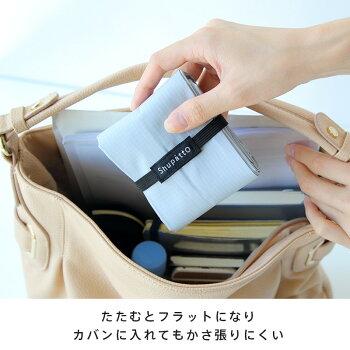 ShupattoコンパクトバッグDropシュパットシュパッと一気にたためるコンパクトバッグに縦型登場!全国送料無料